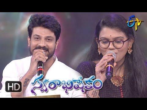 Ee Mounam Song | Dhanunjay , PranaviPerformance | Swarabhishekam | 15 July 2018 | ETV Telugu
