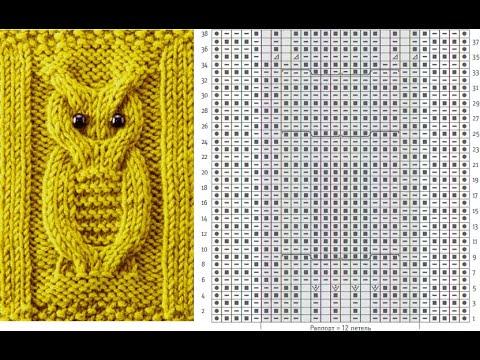 Как вывязать сову спицами схема