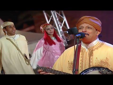 OUDADEN - IMNAA LFIRAQ |Music Tachlhit ,tamazight, maroc , souss , اغنية , امازيغية, مغربية ,جميلة