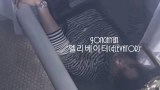 Jonghyun - 엘리베이터 (Elevator)