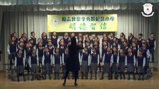 Publication Date: 2018-05-18   Video Title: 1718 香港學校音樂節 亞軍