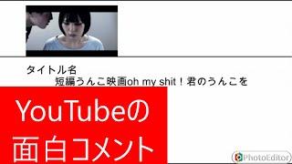 ジャルジャル #ホリエモン #東京事変 #PUFFY #ナイツ塙 #山ちゃん.
