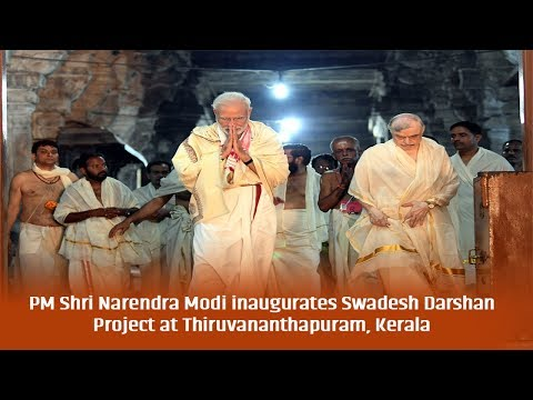 PM Shri Narendra Modi inaugurates Swadesh Darshan Project at Thiruvananthapuram, Kerala