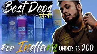 Sexiest Deodorants for Indian Men | 8 Best Deos for Indians | Vagous Fashion Men's Grooming Hindi