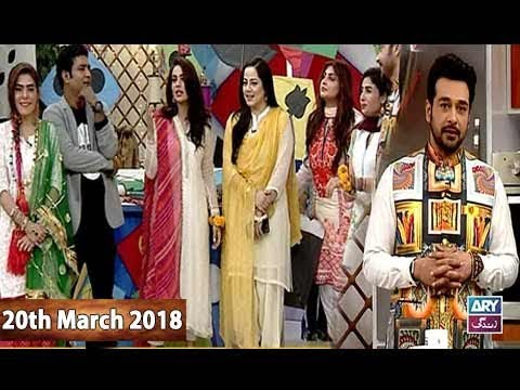 Salam Zindagi With Faysal Qureshi  - 20th March 2018 - ARY Zindagi Show