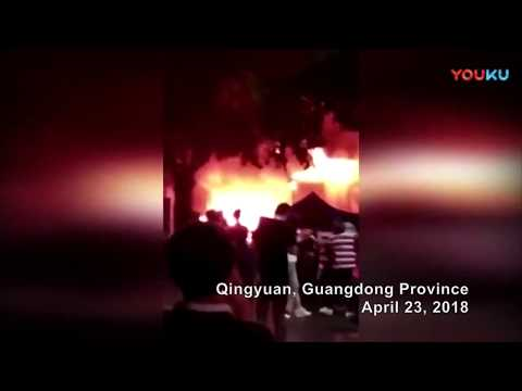 At least 18 dead in Guangdong KTV fire, arson suspect detained