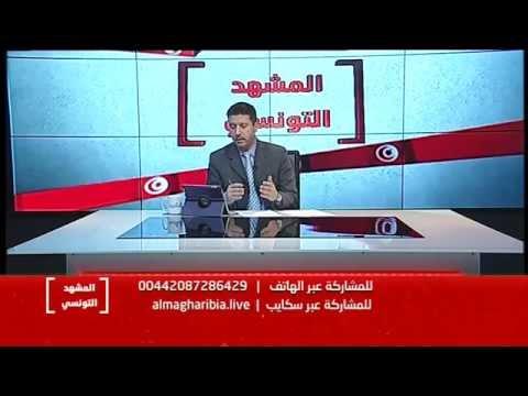 اتصالات -  تونس: الذهيبة.. ضد التهميش والفساد