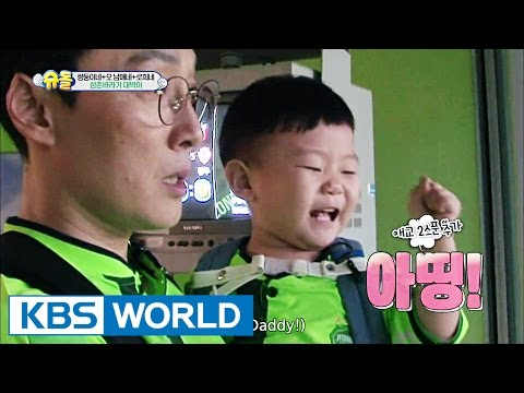 Twins&5 siblings&Rohui - The cheering from Superman Supporters [The Return of Superman/2016.08.28]
