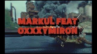 Markul feat Oxxxymiron / TEASER