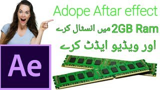 After effects free ram