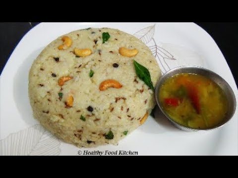 Ven Pongal Recipe-Pongal Recipe in Tamil-Indian Breakfast Recipe By Healthy Food Kitchen