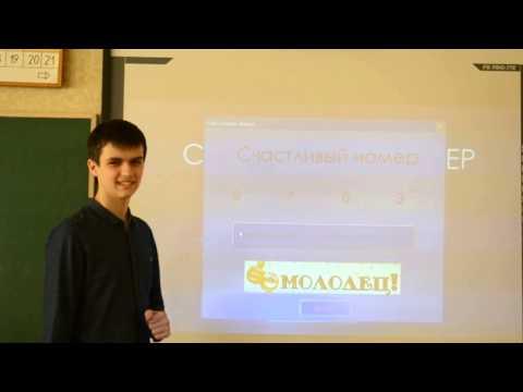Исследовательская работа по информатике Visual Basic