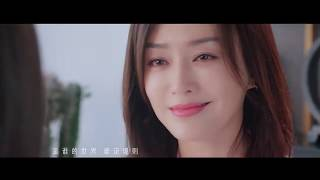 [MV]張靚穎 - 蝴蝶颶風 (電視劇《怪你過分美麗》主題曲)
