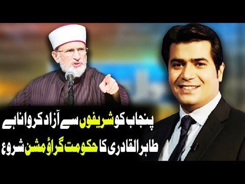 Sawal Awam Ka With Masood Raza - 23 December 2017 - Dunya News