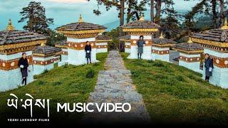 Misty Terrace Nga Gi Ya Mashey , Official Video , Latest Bhutanese Song , Yeshi Lhendup