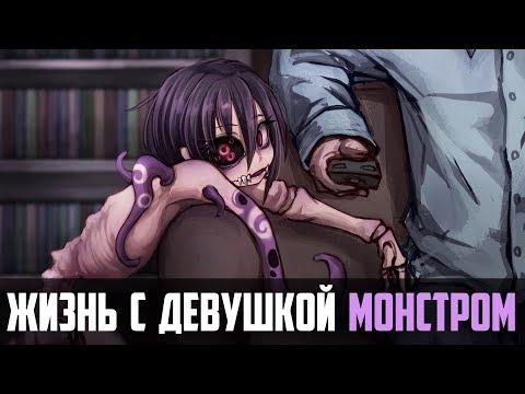 Новая новелла от создателя ЖИЗНИ С РАБЫНЕЙ - Butterfly Affection! (18+)