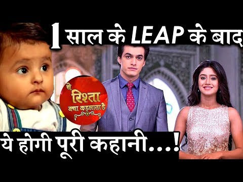 LEAP SHOCK : Kartik-Naira might get separated after LEAP
