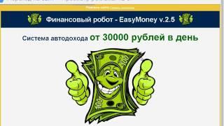 МОСКВА. Открой для себя Jeunesse, компания где можно заработать реальные деньги без обмана - RGB56