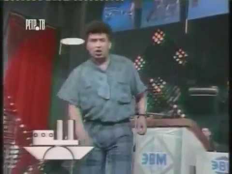 """ЛЮБЭ """"Клетки"""" (1989 год)"""