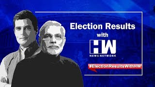 HW News - Watch LIVE | Lok Sabha Election 2019 LIVE Coverage | 24x7 Live TV
