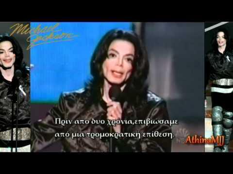 Michael Jackson Radio Music awards Greek subtitles