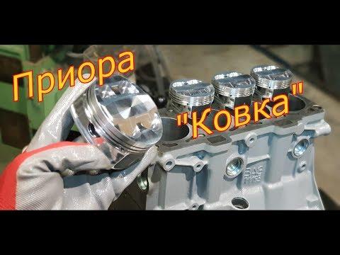 """Приора """"Безвтык"""" СТИ"""