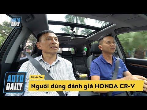 Đánh giá Honda CR-V 2018 qua chia sẻ của người dùng: Cực kỳ hài lòng |AUTODAILY.VN|