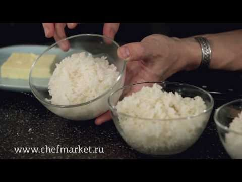 Рис и ризотто: как сварить рис и приготовить ризотто. Кулинарная школа ШЕФМАРКЕТ.