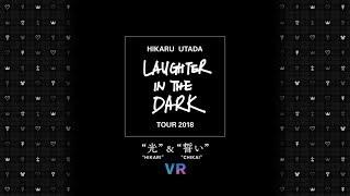 """Cover images Hikaru Utada Laughter in the Dark Tour 2018 - """"HIKARI"""" & """"CHIKAI"""" - PSVR"""