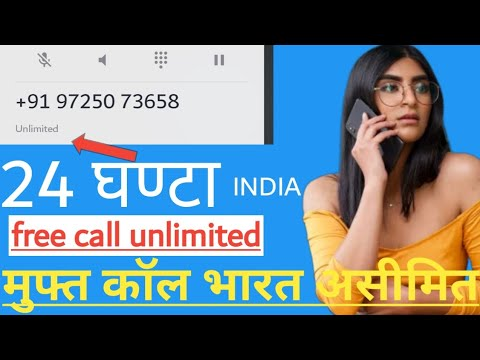 Free Call App,free Call Unlimited,free Call India Unlimited,free Call App For Android