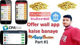 CPAlead Offer wall app kaise banaye/ How to make offer wall app / CPAlead / tutorial in hindi