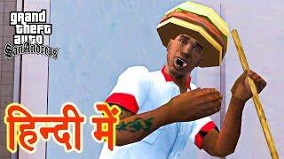 GTA San Andreas - Mission Life`s a Beach & Madd Dogg`s Rhymes
