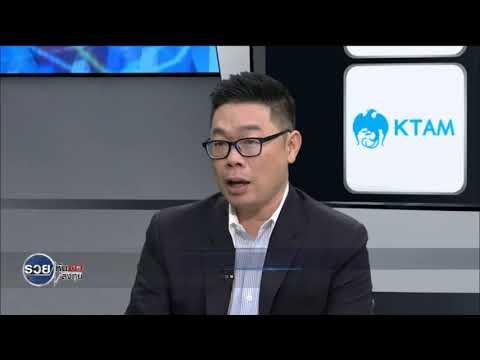 ลงทุนตราสารหนี้ กับ KT-GCINCOME