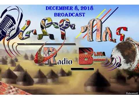 RADIO BLINA - DECEMBER 8, 2018 BROADCAST