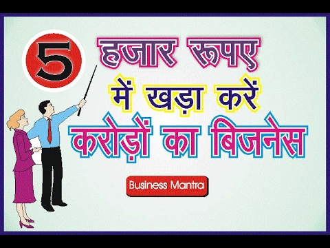 Mantra business report