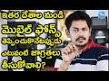 Other Country Mobile Phones, Contract Phones, indian SIM Only || in Telugu || Tech-Logic