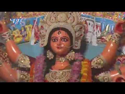 सुनी मईया जी अरजिया हमार | Mai De Da Darshnawa | Raj Yadav | Bhojpuri Devi Geet 2016