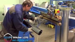 Станок продольной шовной сварки труб внахлест iStitcher(