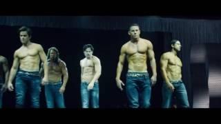 Супер Майк XXL | Русский Трейлер #2 (2015)