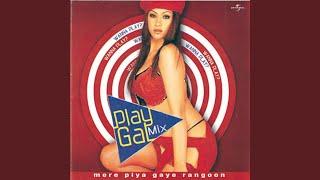 Mere piya gaye rangoon (remix) mp3