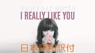 Download lagu -PC- I Really Like You / Carly Rae Jepsen