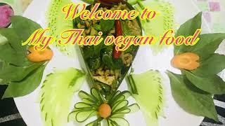 Spicy minced vegan meat ( Thai vegan food)