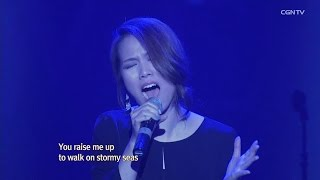 You raise me up - 소향 (So Hyang)