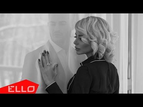 Смотреть клип La Kamila - Ближе