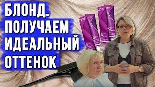 видео Покрасила волосы в другой цвет | Смена имиджа | Пока красные волосы