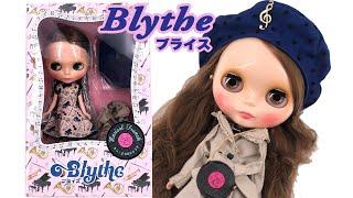 "【Neo Blythe】 ""Musical Trench"" unboxing【ネオ・ブライス人形】『ミュージカルトレンチ』開封"