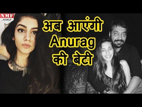 Dating for sex: anurag kashyap dating sabrina the teenage