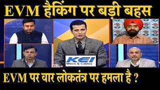 सबसे बड़ा सवाल: बीजेपी ने क्यों कहा कांग्रेस देश को बदनाम कर रही है ?
