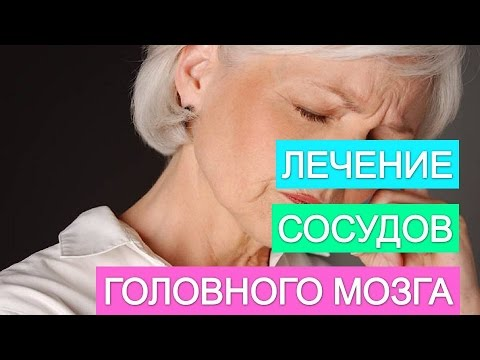 Лечение шейного остеохондроза: лекарства, воротник