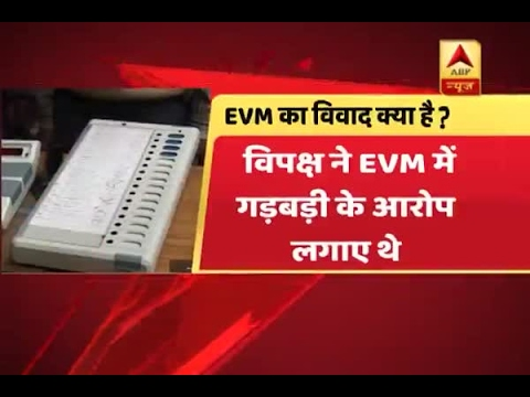 No entries may prompt EC to call off EVM challenge